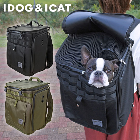IDOG&ICAT WALKA HOLIC スクエアバックパック アイドッグ
