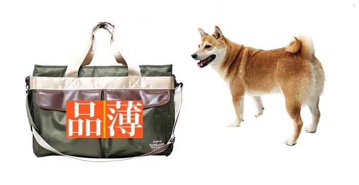 中型犬サイズのバッグと品薄の文字