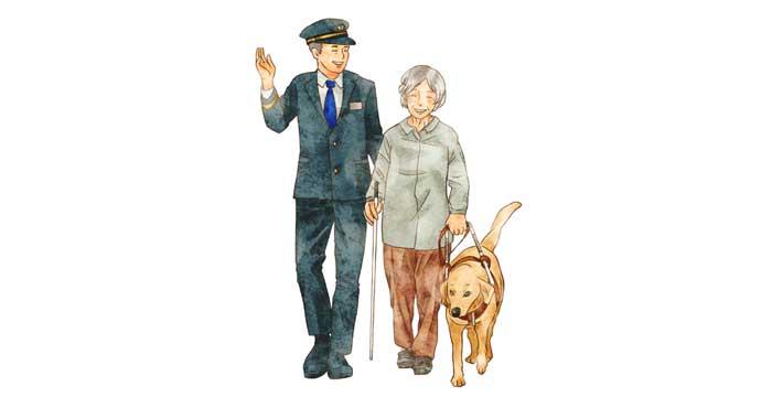 盲導犬とオーナーさんを親切に案内する駅員さんのイラスト